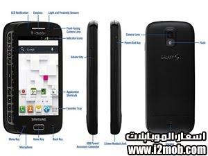 Samsung تعلن رسمياً عن هاتف Galaxy S Relay