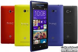 مواصفات HTC 8X بنظام الويندوزفون 8