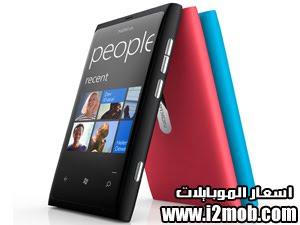 Nokia مبيعات أكثر من 7 مليون هاتف ذكي من عائلة Lumia