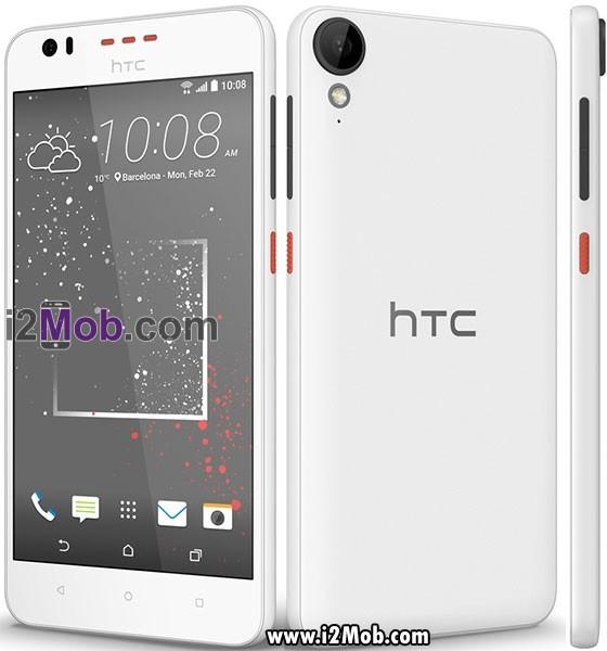 HTC Desire 825 اتش تى سى ديزاير 825 سعر مواصفات ومميزات وعيوب