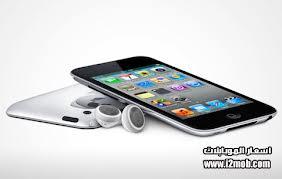 """سعر """"آي فون 5"""" في الإمارات هذا الشهر بـ 3500 درهم"""