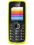 Nokia 110 (2 line)
