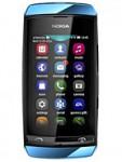 Nokia Asha 305 (2 line)