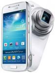 Samsung Galaxy S4 zoom سعر ومواصفات