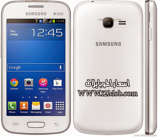 Samsung Galaxy Star Plus S7262 سعر ومواصفات