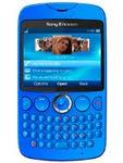 Sony Ericsson txt سعر ومواصفات