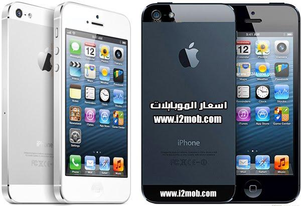 Apple iPhone 3G S سعر ومواصفات