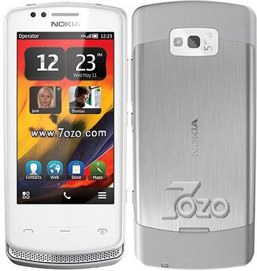 Nokia 700 سعر ومواصفات