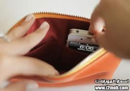 اختراع حقيبه تشحن هاتف الآي فون