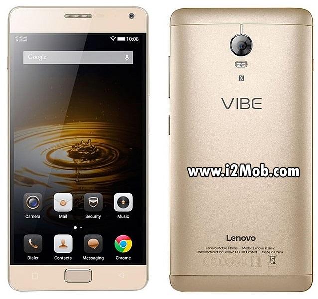 سعر ومواصفات هاتف لينوفو تيربو Lenovo Vibe P1 Turbo