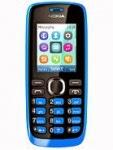 Nokia 112 سعر ومواصفات
