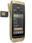 Nokia Asha 308 سعر ومواصفات