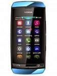 Nokia Asha 305 سعر ومواصفات