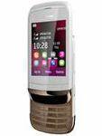 Nokia c2-03 سعر ومواصفات