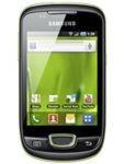 Samsung Galaxy Mini S5570 سعر ومواصفات