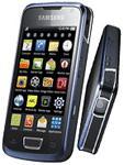 Samsung I8520 Galaxy Beam سعر ومواصفات